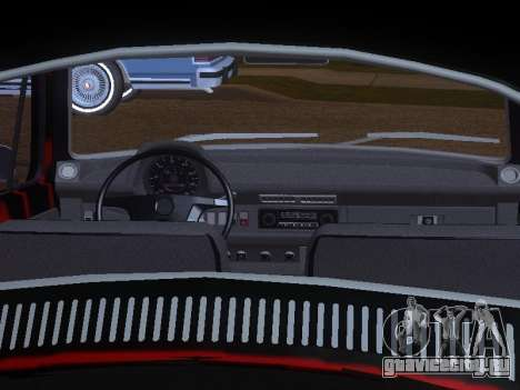 Volkswagen Super Beetle Grillos Racing v1 для GTA San Andreas двигатель