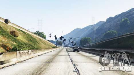 Портативное ядерное устройство для GTA 5