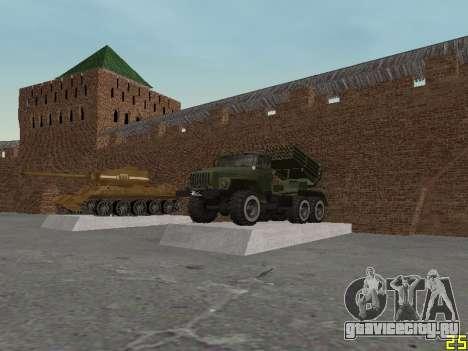 Урал 375 РСЗО Град для GTA San Andreas вид изнутри