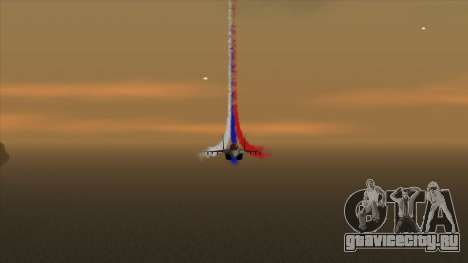 Флаг России за самолетами для GTA San Andreas