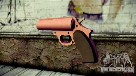 Pink Lanza Bengalas from GTA 5 для GTA San Andreas второй скриншот