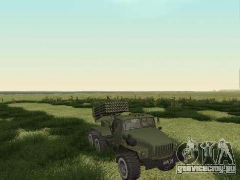 Урал 375 РСЗО Град для GTA San Andreas вид сзади слева