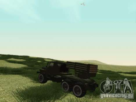 Урал 375 РСЗО Град для GTA San Andreas вид справа