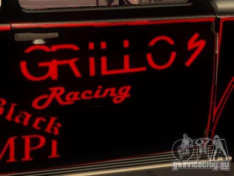 Volkswagen Super Beetle Grillos Racing v1 для GTA San Andreas вид изнутри
