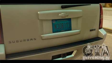Chevrolet Suburban 2010 NFS для GTA San Andreas вид сзади