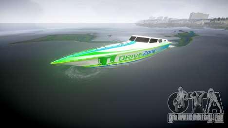 Моторная лодка для GTA 4