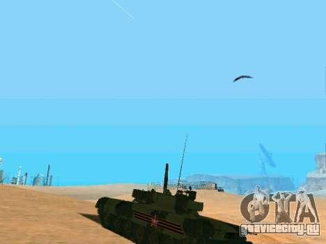 Т-80У для GTA San Andreas вид изнутри