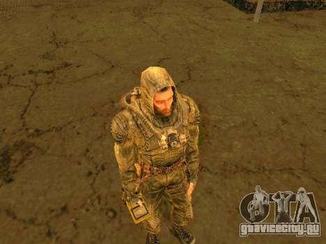 Счётчик Гейгера для GTA San Andreas второй скриншот