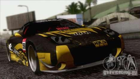 Acura NSX Miku Ghoul Itasha для GTA San Andreas вид сбоку