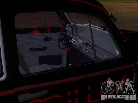 Volkswagen Super Beetle Grillos Racing v1 для GTA San Andreas вид снизу
