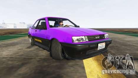 Дрифт для GTA 5 третий скриншот