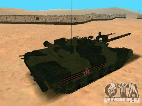 Т-80У для GTA San Andreas вид справа