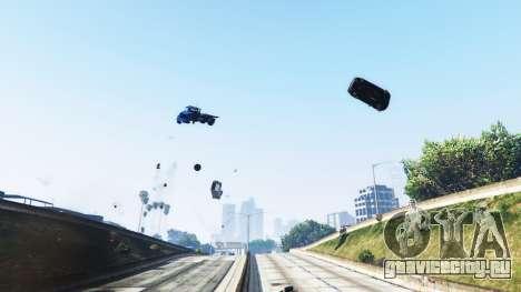 Портативное ядерное устройство для GTA 5 второй скриншот