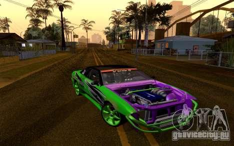 DGTK Elegy v1 для GTA San Andreas