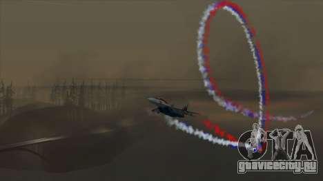 Флаг России за самолетами для GTA San Andreas третий скриншот
