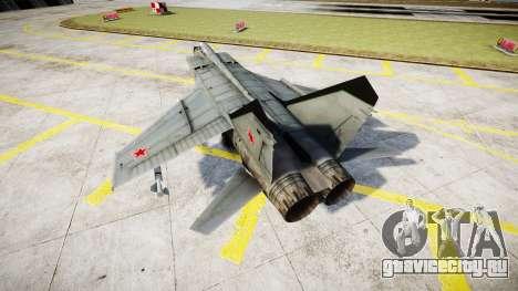 МиГ-25 для GTA 4 вид сзади слева