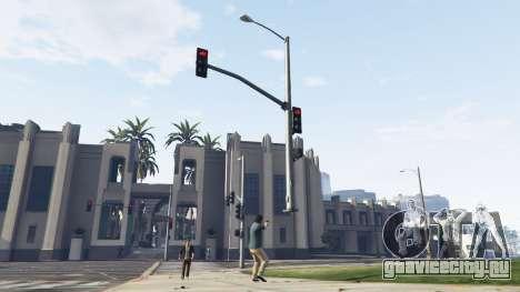 Гравитационное оружие для GTA 5 второй скриншот