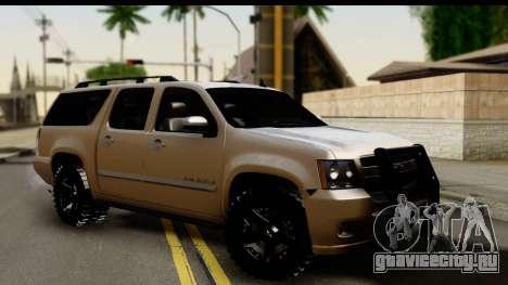 Chevrolet Suburban 4x4 для GTA San Andreas