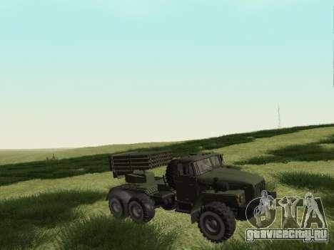 Урал 375 РСЗО Град для GTA San Andreas вид слева