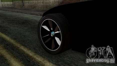 Toyota Supra FT v2 для GTA San Andreas вид сзади слева