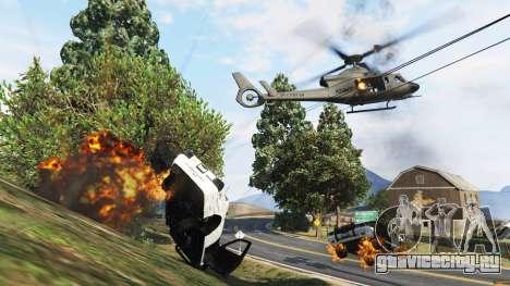 Lamar Gunner для GTA 5 третий скриншот