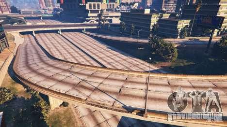 Отсутствие трафика для GTA 5 третий скриншот