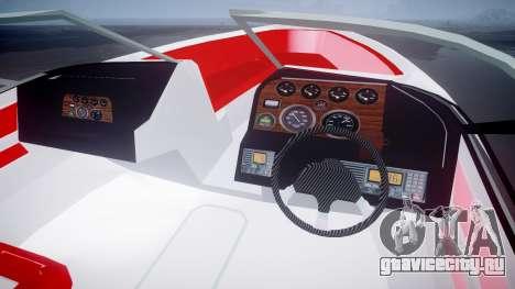Скоростной катер для GTA 4 вид справа