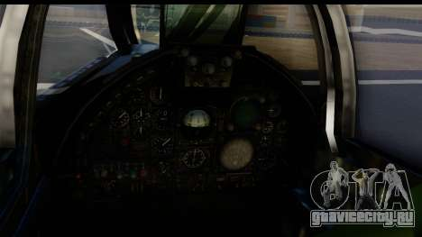 Ling-Temco-Vought A-7 Corsair 2 Belkan Air Force для GTA San Andreas вид сзади слева