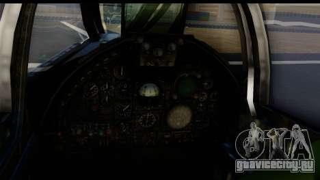 Ling-Temco-Vought A-7 Corsair 2 Belkan Air Force для GTA San Andreas вид сзади слева