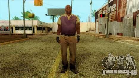 Coach from Left 4 Dead 2 для GTA San Andreas