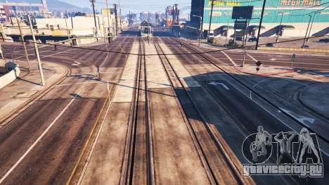 Отсутствие трафика для GTA 5 второй скриншот