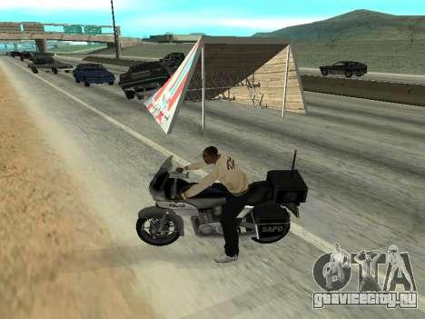 Трамплины для GTA San Andreas третий скриншот