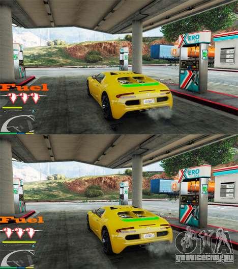 Топливо v0.2 для GTA 5 третий скриншот