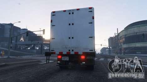 Стоп-сигналы для GTA 5 третий скриншот