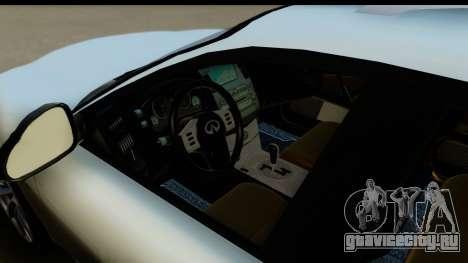 Infiniti FX 45 2007 для GTA San Andreas вид сзади