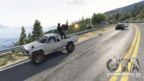 Lamar Gunner для GTA 5