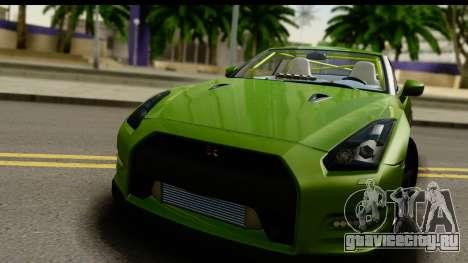 Nissan GT-R Dragster для GTA San Andreas вид сзади слева
