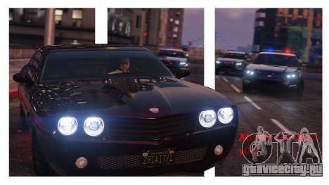 Xtreme Car handling Mod v0.2 для GTA 5