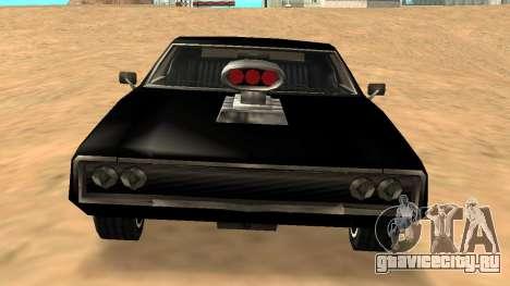 Sabre Charger для GTA San Andreas вид снизу