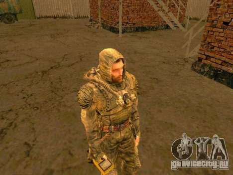 Счётчик Гейгера для GTA San Andreas третий скриншот