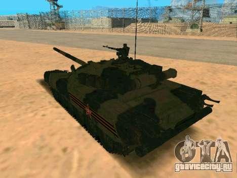 Т-80У для GTA San Andreas вид слева