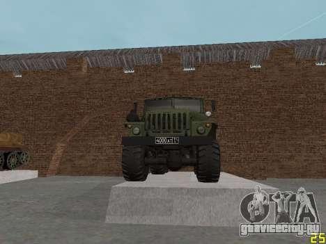 Урал 375 РСЗО Град для GTA San Andreas вид сбоку