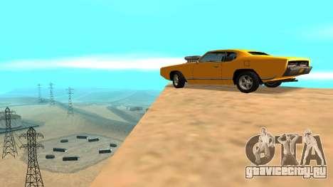 Sabre Charger для GTA San Andreas колёса
