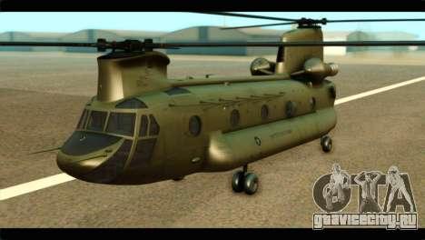 CH-47 Chinook для GTA San Andreas