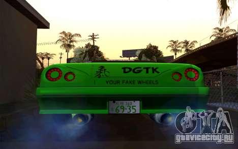 DGTK Elegy v1 для GTA San Andreas вид сзади слева