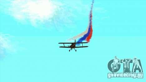 Флаг России за самолетами для GTA San Andreas пятый скриншот