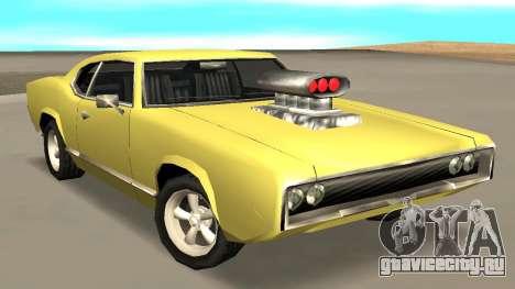 Sabre Charger для GTA San Andreas