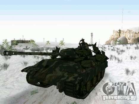 Panther для GTA San Andreas