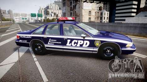 Chevrolet Caprice 1993 LCPD WoH Auxiliary [ELS] для GTA 4 вид слева