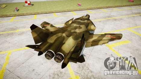 Су-47 Беркут forest для GTA 4 вид сзади слева